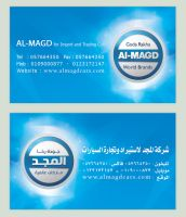 Al-Magd Business Card by fewela