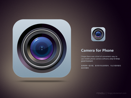 Camera Icon by fengsj