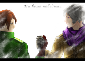 APH: We will win by tamimio