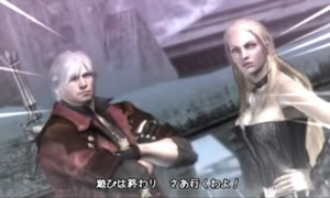 Dante and Trish Devil May Cry X The Last Judgement by TrishGloria