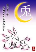 Year of the Rabbit 2011 by ravenchaser