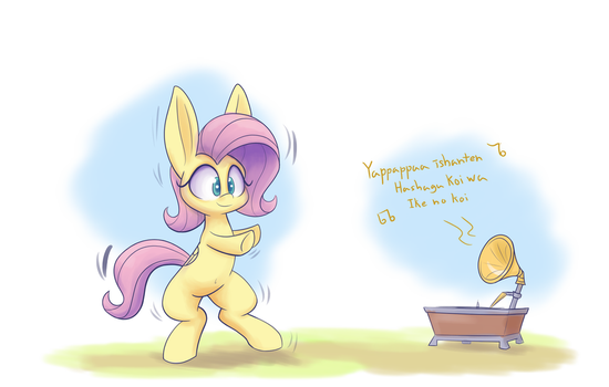 Morning Stretches by Heir-of-Rick