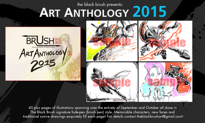ART ANTHOLOGY 2015 (for sale) by Horoko