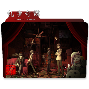 Ranpo Kitan - Game of Laplace by gzeromus