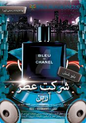 Bleu De Chanel Official Poster For Arian Perfume by MehradCreative
