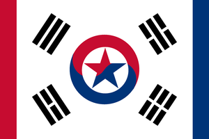 Federation of Korea by drivanmoffitt
