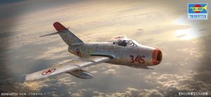 Mig-15 by rOEN911