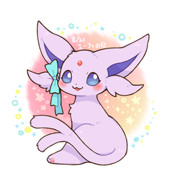 espeon's day by wolfwithwing99