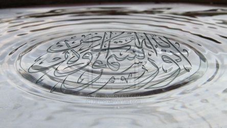 Islamic Text - Ripples by muslimz