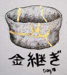 Inktober, day 11: Kintsugi by light-serpent