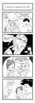 FirstTaste! 4koma 01 - I'm Cold, If I was Hot... by karlsia