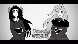 UTAU x MIRAGES | Love Consultation | Akira x Ayame by SpanishPandaHero