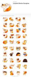 Leopard Gecko LINE Stickers by Silce-Wolf