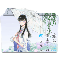 Koi wa Ameagari no You ni v1 by EDSln