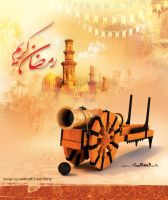 Ramadan cannon by wardany
