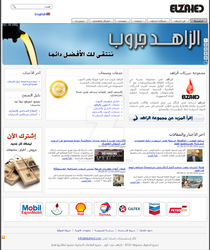 EL Zahed Group Website by etech-savvy