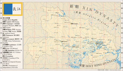 Yangtze River Republic by Dain-Siegfried