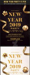 Classy New Year Flyer Invitation by Hotpindesigns