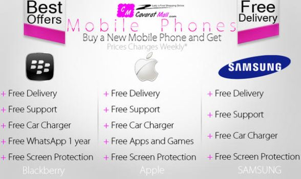 Mobile Phones Offer - CavaratMall by charming973