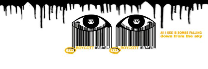 Boycott Israel cover images for facebook by HaisamAzzam