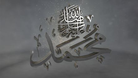 Islamic 3D Calligraphy by iskander71