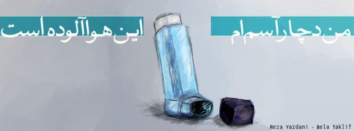 Fb Cover-Bela Taklif by h-rafiee