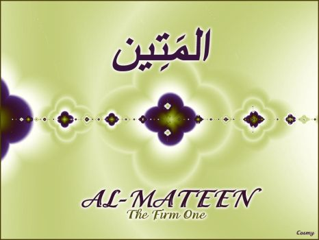Names of Allah:54-AL-MATEEN by cosmy