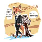 Zootopia by WillowVO