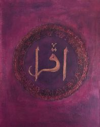 Read/Iqra by kulsumts