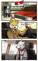 AlphaCollege-comic-p3 by COMMANDER--WOLFE