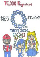 76,000 Pageviews Olympics Special by MarioSonicMoon