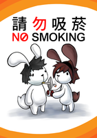 No Smoking by cjcat2266