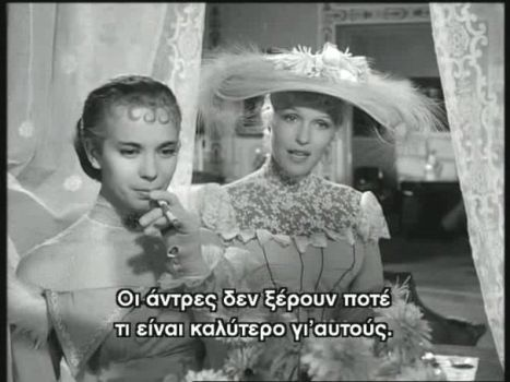 Screencap 63: Smiles of a Summer Night (1955) by Victor2K