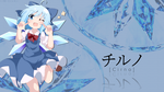 Cirno Wallpaper Ver. by n00b-toshi