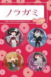 4x38mm Noragami Button PACK by Kawaii-Dream