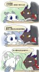 Dragonbro strips 5- mouse by J-C