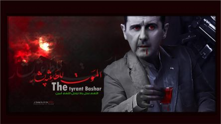 The Tyrant Bashar by MUSEF