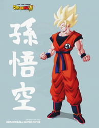 DragonBall Super Movie Poster by AubreiPrince