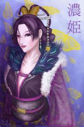 Study - Nouhime by font-street