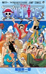 One Piece-Takonbon cover 61 MQ by LorenXx