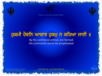 The Eleventh Guru :: Japuji Sahib (1.7) by msahluwalia