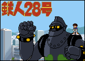 Tetsujin 28 Title Card by penguintruth
