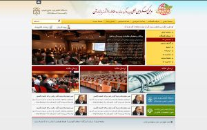 ICDOH Congress by ajoudanian