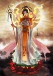 Guanyin Mercy by MonoriRogue