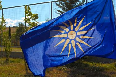 Macedonia Macedonian Flag Wave by Hellenicfighter