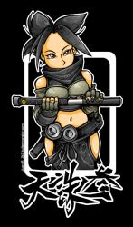 Ayame- Tenchu 3 by buttermonster