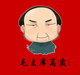Mao Zedong by YinXiang
