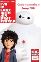 I'm in love my best friend! cover by phinabellafan2298