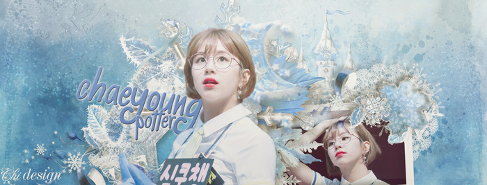 chaeyoung potter - son chaeyoung by karinecucheoo