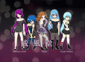 If U Do Do - UTAU BRloid Divas Chorus by yujilono